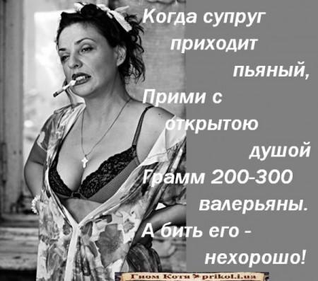 http://i.i.ua/prikol/thumb/4/6/202664.jpg